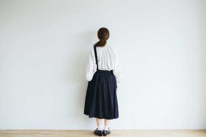 One Shoulder Strap Skirt  Indigo 6