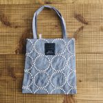 tambourine  bag gray