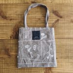 garden patchwork bag khaki