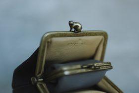 cuddle purse 4