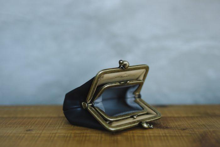cuddle purse 2