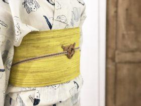 ensemble 籐の帯留め ② 1