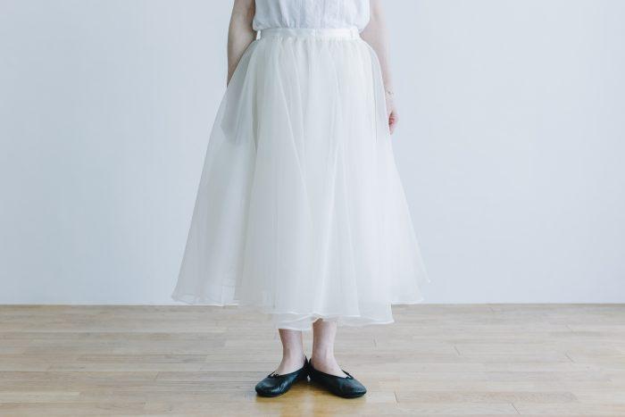 Pannier skirt 1
