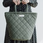 QUILTING  MARCHE BAG TALL army green