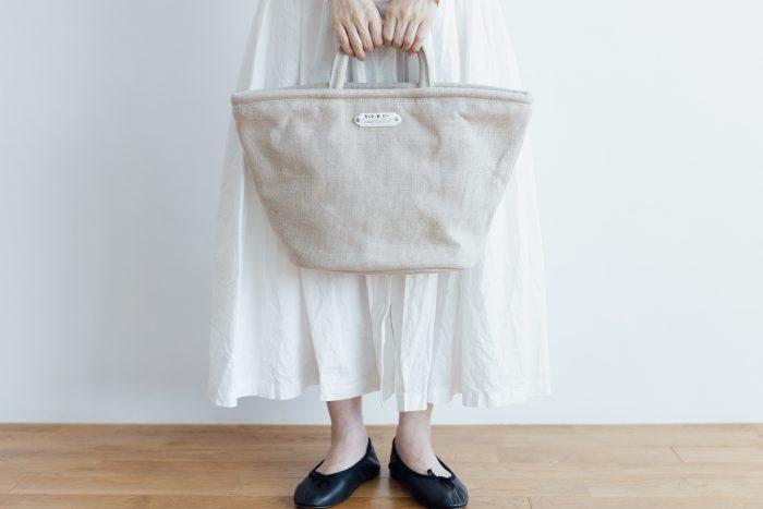 MARCHE BAG (S) 1