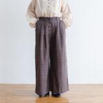 Pocket Wide Pants gray